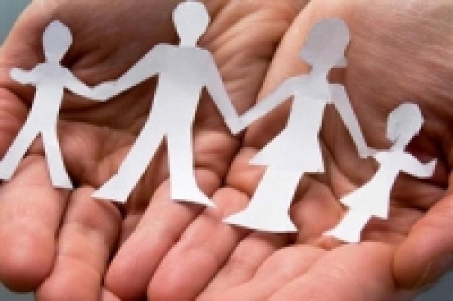 Domanda di accesso al Reddito di inclusione (REI)